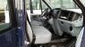 "Промтоварный фургон ""Плакметалл"" Форд 350EF двойная кабина 3227DR"